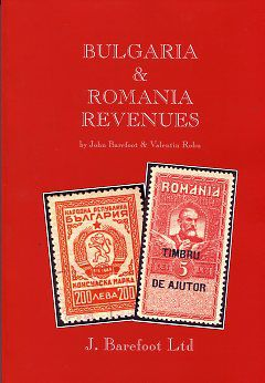 BULGARIA & ROMANIA REVENUES