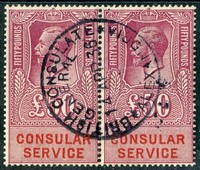 Buy Online - CONSULAR SERVICE (W.106)