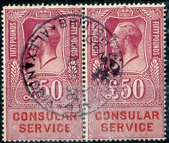 Consular service for Consular services