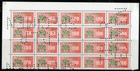 Buy Online - FRENCH COLONIES - MOROCCO (W.188)