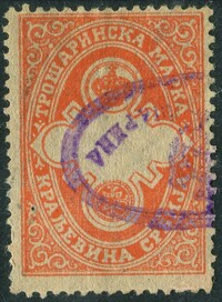 Buy Online - 1885 ARMS PROOF (W.489)
