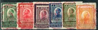 Buy Online - 1921 STAMP EXHIBITION PORTE-TIMBRES (W.1)