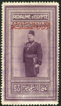 Buy Online - 1926 KING FUAD CONSULAR (W.548)