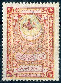 Buy Online - ALBANIA REVENUES, 1913 CENTRAL ALBANIA (W.155)