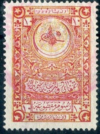 Buy Online - ALBANIA REVENUES, 1913 CENTRAL ALBANIA (W.159)