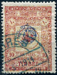 Buy Online - ALBANIA REVENUES, 1913 CENTRAL ALBANIA (W.160)