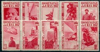 Buy Online - CIVIL WAR HOMAGE TO THE USSR (W.62)