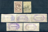 Buy Online - FRENCH COLONIES - MARTINIQUE (W.444)