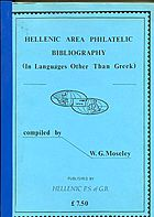 Buy Online - HELLENIC AREA PHILATELIC BIBLIOGRAPHY