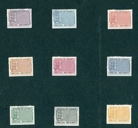 Buy Online - JERSEY 1970 SOCIAL SECURITY (L.26)