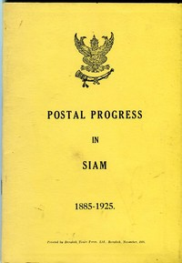 Buy Online - POSTAL PROGRESS IN THAILAND 1885-1925 (B.30)