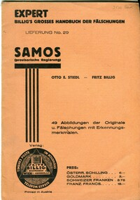 Buy Online - SAMOS FORGERY GUIDE (B.286)