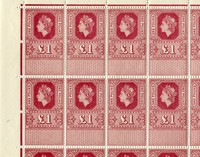 Buy Online - UNAPPROPRIATED �1 QEII FULL SHEET (L.8)